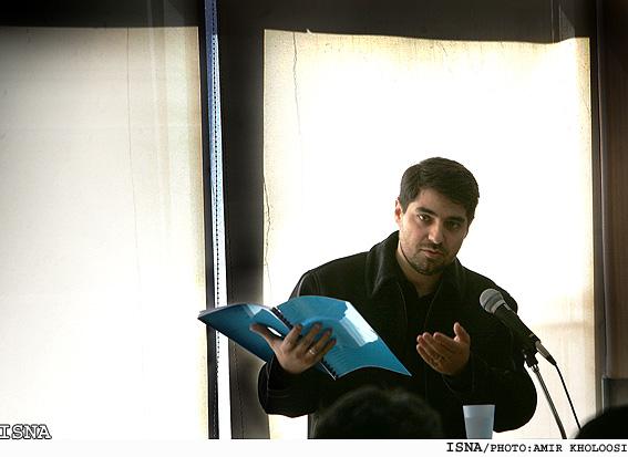 شهرام جزایری - دفتر وکالت آل محمد