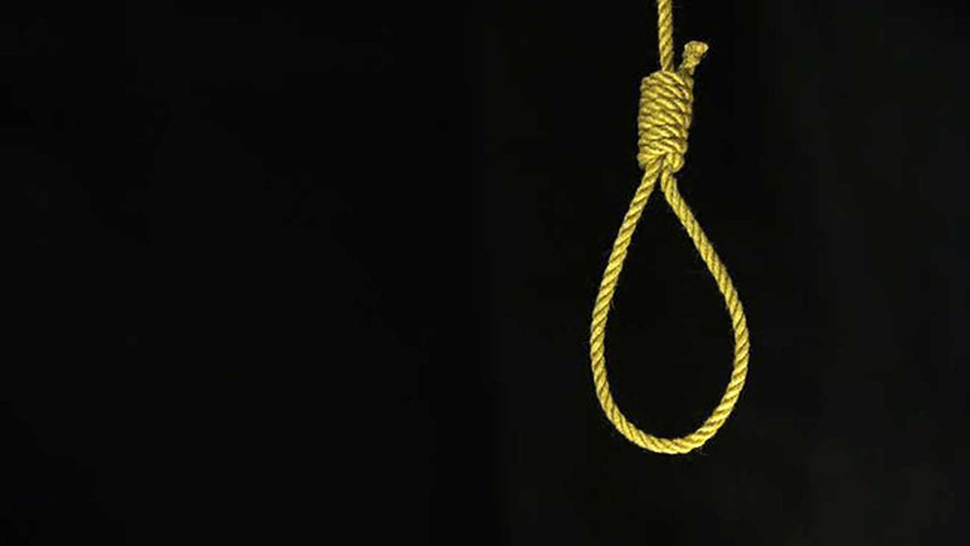 اعدام-آل محمد