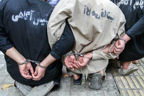 جرایم مواد مخدر - دفتر وکالت آل محمد