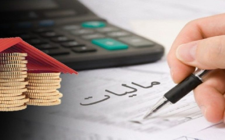 اصلاحیه قانون مالیاتهای مستقیم به سازمان مالیاتی قدرت داده است - دفتر وکالت آل محمد