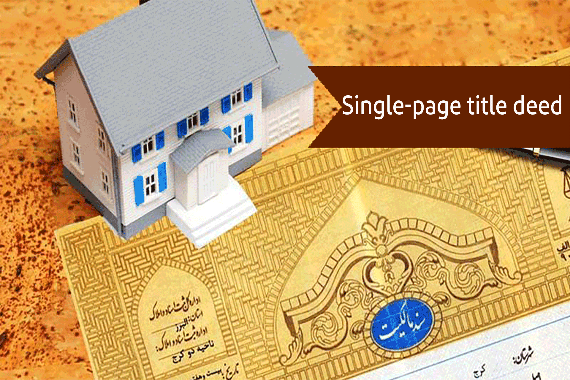 Single-page title deed