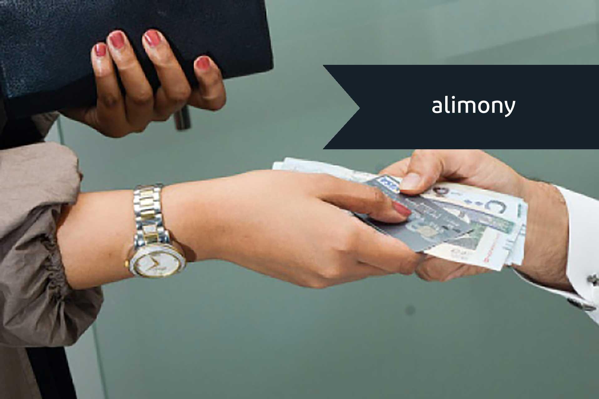 alimony- alemohamadlaw