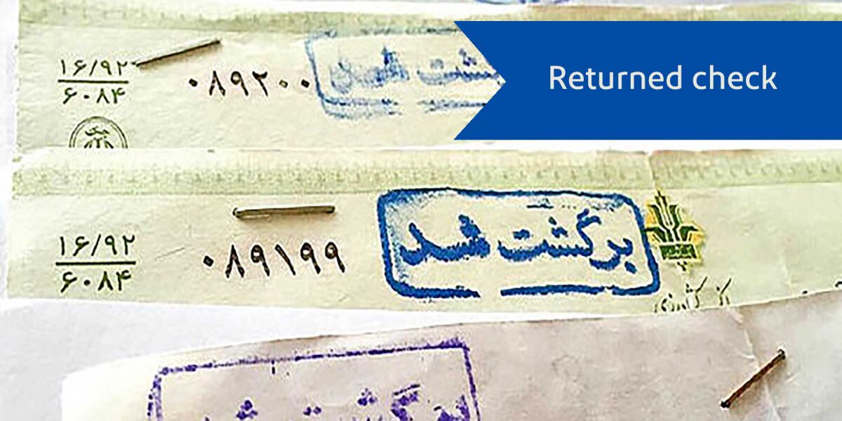 returned check- alemohamadlaw