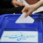 کسانیکه با وعده رأی میآورند به رأیدهندگان جوابگو باشند-آل محمد