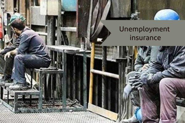 Unemployment insurance-alemohamadlaw